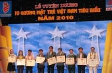 """Mười """"Gương mặt trẻ Việt Nam tiêu biểu năm 2010"""""""