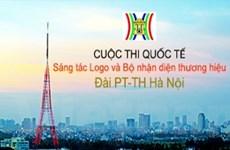 Phát động cuộc thi sáng tác logo Đài PT-TH Hà Nội