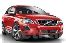 Volvo ra mắt dòng xe thể thao XC60 R-Design