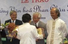 Năm học giả đoạt giải văn hóa Phan Châu Trinh