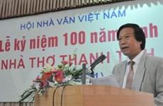 Nhà thơ Thanh Tịnh 100 năm tình vẫn đong đầy