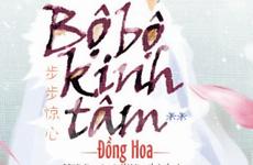 """Tiểu thuyết """"Bộ bộ kinh tâm"""" ra mắt tại Việt Nam"""