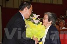 Kỷ niệm 100 năm ngày sinh Giáo sư Tạ Quang Bửu