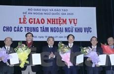 Thành lập 5 trung tâm ngoại ngữ khu vực ở các tỉnh