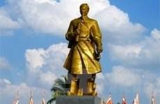 Dâng hương tưởng nhớ các vua Trần tại khu di tích
