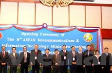 Việt Nam dự khai mạc ASEAN TELMIN-9 tại Lào