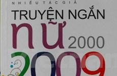 Truyện ngắn nữ 2000-2009: Điểm danh thương hiệu
