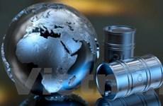 Giá dầu vẫn quẩn quanh ở mức 74 USD/thùng