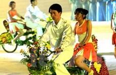 500 người diễu hành xe đạp hoa bảo vệ môi trường