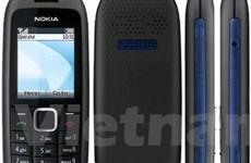 Nokia khuyến khích tạo sản phẩm cho nước nghèo