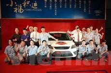 Ford, Mazda tạm dừng hợp tác với Changan Auto