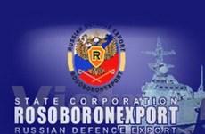 Rosoboronexport xuất khẩu vũ khí đạt 7,4 tỷ USD