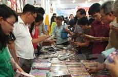 Lần đầu tiên triển lãm băng đĩa tại Thủ đô Hà Nội
