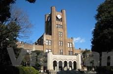 15 đại diện châu Á lọt top 100 đại học hàng đầu