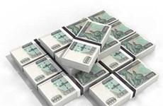 IMF giúp Myanmar đổi mới hệ thống tỷ giá hối đoái