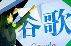 Tập đoàn Sina thua lỗ nặng trong quý III năm nay