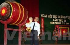 Hội thảo về đổi mới thể thơ Đường luật Việt Nam