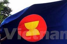 ASEAN+3 sẽ tăng gấp đôi quỹ hoán đổi tiền tệ