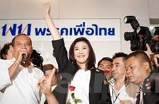 Chân dung vị nữ Thủ tướng đầu tiên của Thái Lan