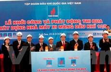800 tỷ đồng xây dựng nhà máy ximăng tại Nghệ An