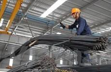 Tổng công ty Thép Việt Nam sẽ IPO vào quí I/2011