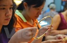 Giá vàng đứng ở mức cao, giao dịch trầm lắng