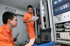 EVN khẳng định chưa đề xuất tăng giá điện vào 1/7