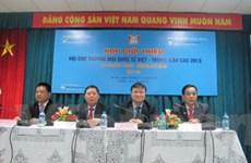 Hội chợ thương mại Việt-Trung có tới 500 DN tham dự