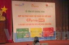 Thẻ E-Partner VHC dành cho bệnh nhân tiểu đường
