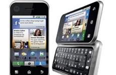 Điện thoại đầu tiên của AT&T mặc định Yahoo