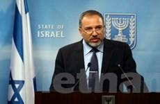 """Israel không """"nhượng bộ lãnh thổ"""" cho Palestine"""