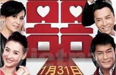 Khán giả sẽ cười no bụng với phim hài Hoa ngữ