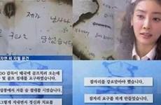 Diễn viên Jang Ja Yeon bị ép quan hệ với 31 người