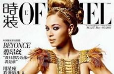 """Beyoncé hóa thân """"Nữ hoàng châu Phi"""" trên bìa báo"""