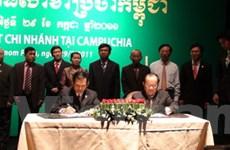 Campuchia đặt niềm tin ở sản phẩm phân bón Việt