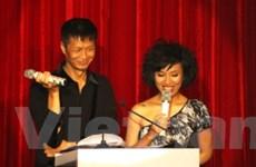 Cù Trọng Xoay làm MC lễ trao giải Cống Hiến 2011