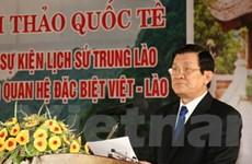 Hội thảo về Trung Lào trong quan hệ Việt-Lào
