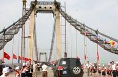 35 năm sau giải phóng: Đà Nẵng đón xuân thời đại