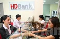 HDBank sẽ phát hành 3.000 tỷ đồng giấy tờ có giá