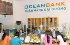 Ra mắt thẻ thanh toán quốc tế OceanBank Visa