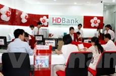 HDBank được tăng vốn điều lệ lên 3.500 tỷ đồng