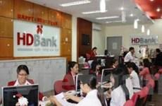 HDBank phát hành chứng chỉ gửi vàng ngắn hạn
