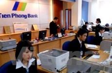 TienPhongBank, BIDV hợp tác thanh toán biên mậu