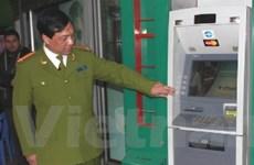 Ngân hàng thử nghiệm thiết bị báo động cho ATM