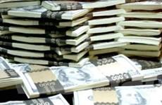 ADB thông qua 17,51 tỷ USD cho các dự án 2010