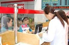 Kienlong Bank mua USD với giá cao hơn niêm yết