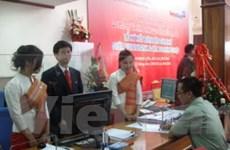 TCTD có chi nhánh nước ngoài phải báo cáo định kỳ
