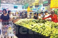 HSBC: Việt Nam vẫn nên thận trọng với lạm phát