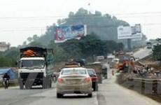 BIDV tài trợ 1.246 tỷ đồng để nâng cấp quốc lộ 1