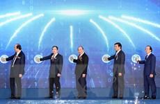 Thủ tướng dự lễ động thổ dự án trọng điểm tại Khu kinh tế Thái Bình